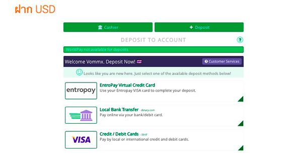 Online Local Bank Transfer