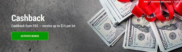 Fbs forex cashback