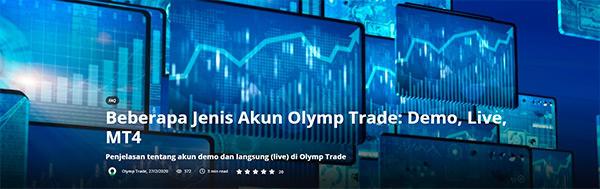 Olymp Trade tipe akun